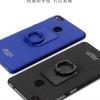 เคส Nubia Z11 Mini S พลาสติกสีพิ้นพร้อมแหวนมือถือสำหรับตั้ง ราคาถูก