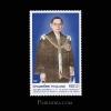 แสตมป์ทองชุด งานฉลองสิริราชสมบัติครบ 60 ปี (ชุดที่ 2) ปี 2549