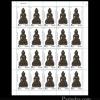 แสตมป์ชุด พระกริ่งชินบัญชรหลวงปู่ทิมวัดละหารไร่ เต็มแผ่น ปี 2559 (ยังไม่ใช้)