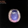 แหวนไพลินพม่า (Burma blue sapphire white gold ring)