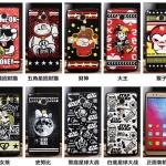 Case Huawei GR5 พลาสติก TPU ลายสุดเท่ สุดแนว กราฟฟิคสุดๆ ราคาถูก