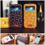 เคสซัมซุงเอส4 Case Samsung Galaxy S4 i9500 IN:HAND เคสหนังฝาพับข้างลายดอกไม้น่ารักๆ สวยสุดๆ เคสมือถือราคาถูกขายปลีกขายส่ง