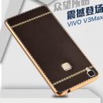Case VIVO V3Max เคสหนังเทียมขอบทอง นิ่ม เรียบหรู สวยมาก ราคาถูก