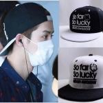 หมวกแฟชั่น EXO LUHAN SO FAR SO LUCKY