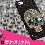 เคส iPhone 4 / 4S เคสพลาสติกประดับไข่มุข คริสตัล สุดหรูหรา สวยงาม เริ่ดที่สุดในสามโลก ราคาถูก