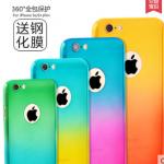 Case iPhone 6 Plus / 6s Plus (5.5 นิ้ว) พลาสติกเคลือบเมทัลลิคไล่เฉดสีแบบประกบหน้า - หลังสวยงามมากๆ ราคาถูก
