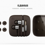 หูฟัง Xiaomi แท้ Priston earphone Xiaomi