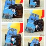 พวงกุญแจ BIGBANG - MADE