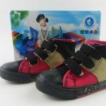 รองเท้าผ้าใบหุ้มข้อเด็กตีนตุ๊กแกสีบานเย็น ครีม ดำ