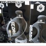 ขากระติกคาร์บ้อน STROM CARBON BOTTLE CAGE (ดำด้าน และ ดำเงา)
