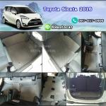 ผ้ายางปูพื้นรถยนต์ Toyota Avanza 2016 กระดุมสีเทาขอบเทา