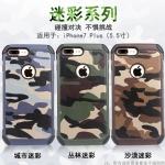 Case iPhone 7 Plus (5.5 นิ้ว) เคสกันกระแทกแยกประกอบ 2 ชิ้น ด้านในเป็นซิลิโคนสีดำ ด้านนอกพลาสติกลายทหาร ลายพราง สวย แกร่ง ถึก ราคาถูก