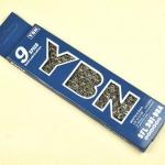 โซ่สีเงิน 9 สปีด YBN พร้อมข้อต่อปลดเร็ว