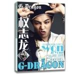 Photobook China : G-Dragon 2014