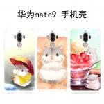 เคส Huawei Mate 9 ซิลิโคน soft case แบบนิ่ม สกรีนลายแฮมเตอร์น้อยแสนน่ารัก ราคาถูก