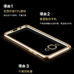 Case J7 Version 2 (2016) ซิลิโคน TPU โปร่งใสขอบเงาสวยมาก ราคาถูก