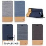 เคส Samsung J5 Prime แบบฝาพับหนังเทียมสีคลาสสิค มีช่องใส่บัตร เรียบๆ ดูดีมากๆ ราคาถูก