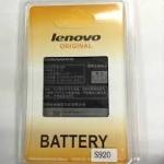 แบต lenovo S920-เกรดA