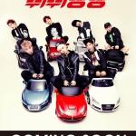 BTOB 4th mini Album
