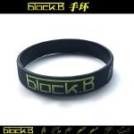 ริสแบรนด์ Block B