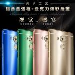 เคส Huawei Mate 8 ขอบเคสโลหะ Bumper + พร้อมแผ่นฝาหลังเงางามสวยจับตา ราคาถูก