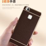 Case Huawei P9 Lite เคสหนังเทียมขอบทอง นิ่ม เรียบหรู สวยมาก ราคาถูก