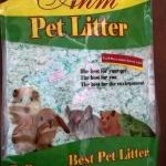 ทรายกระดาษสำหรับกระต่าย หนู สัตว์เลี้ยงพิเศษ (กลิ่นไม้สน) 600 กรัม