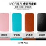 Original MOFI flip cover case for Lenovo A859