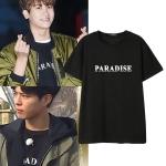 เสื้อยืด (T-Shirt) Paradise แบบ Hyungsik + Bogum
