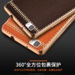 case huawei p8 เคสหนังเทียมขอบทอง นิ่ม เรียบหรู สวยมาก ราคาถูก