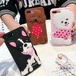 เคส iPhone 7 Plus (5.5 นิ้ว) ซิลิโคน soft case น้องหมาแสนน่ารัก ราคาถูก