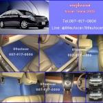 ยางปูพื้นรถยนต์เข้ารูป Nissan Teana 2005 สนุ๊กสีฟ้าขอบฟ้า