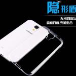 Case Samsung Galaxy S4 ซิลิโคน TPU แบบใสบางเฉียบโชว์ตัวเครื่องได้เต็มที่ Super Slim ราคาถูก ราคาส่ง