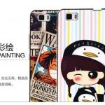 เคส Huawei P8 Lite เคสซิลิโคน TPU ด้านในนิ่ม ด้านนอกเงาๆ หุ้มขอบอีกชั้น แนวๆ ลายการ์ตูนน่ารักๆ เคสมือถือราคาถูกขายปลีก