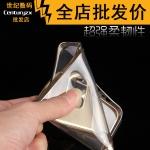 เคส Samsung Galaxy Note 5 ซิลิโคน TPU ขอบเงางาม สวยงามมากๆ หรูหราสุดๆ ราคาถูก