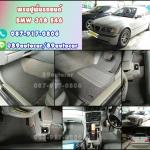 ขายพรมไวนิลปูพื้นรถยนต์เข้ารูป BMW 318 E46 ไวนิลสีเทาขอบเทา