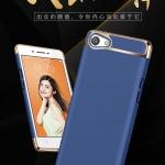 เคส OPPO Mirror 5 Lite / Mirror 5 Lite 4G เคสประกอบแบบหัว + ท้าย สวยงามเงางาม โชว์ด้านตัวเครื่อง ราคาถูก