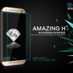 Glass Film HTC One M8 mini ยี่ห้อ Nillkin (ฟิล์มกระจกนิรภัย)