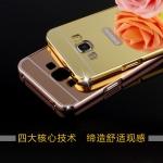 เคส Samsung Galaxy On7 ขอบเคสโลหะ Bumper + พร้อมแผ่นฝาหลังเงางามสวยจับตา ราคาถูก