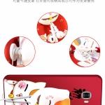 เคส Samsung C9 Pro พลาสติกสกรีนลายการ์ตูนแมวกวักนำโชค Lucky Neko พร้อมที่ตั้งและที่เก็บสายในตัวคุ้มค่ามากๆ ราคาถูก