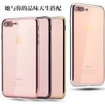เคส iPhone 7 ซิลิโคนโปร่งใสขอบเงางามน่าใช้มากๆ ราคาถูก