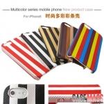 case iphone 5 เคสไอโฟน5 เคสหุ้มหนังสลับสีลายทาง สีสวยมาก มีหลายสีหลายแบบ The rainbow bar iPhone5 paste leather