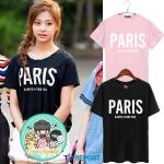 เสื้อยืด (T-Shirt) PARIS แบบ Twice