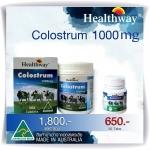 Healthway Colostrum Tablets ขนาด 365 เม็ด หรือ 50 เม็ด