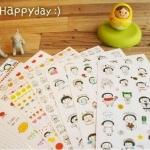 Everyday Happyday Sticker