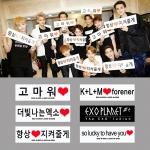 แบนเนอร์ ป้ายเชียร์ EXO PLANET #2 The EXO' LuXion