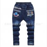 กางเกง(กำมะหยี่ด้านใน) ลายXTB แพ็ค 4 ตัว ไซส์ L-XL-XXL-XXXL
