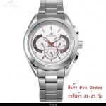 นาฬิกาข้อมือผู้ชาย automatic Kronen&Söhne KS223-KS226