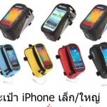 กระเป๋าโทรศัพย์คาดเฟรม Super-D