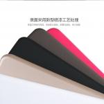 เคส HTC 630 พลาสติกผิวกันลื่น NILLKIN สีพิ้นคลาสสิค ราคาถูก
